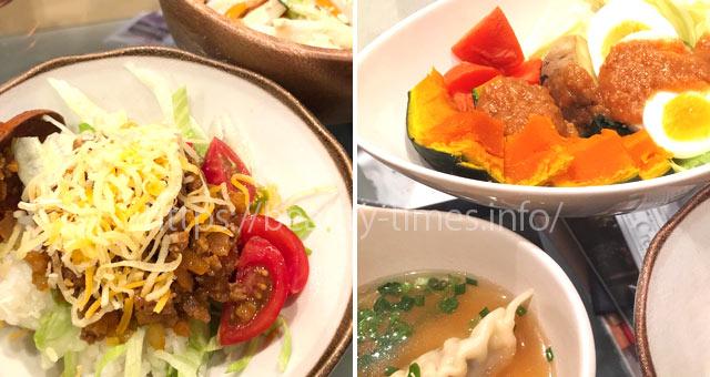 GLP-1ダイエット中の食事(タコライスとカボチャサラダ、スープ)
